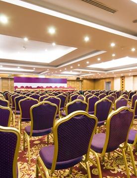 Большие конференц-залы на 200 человек